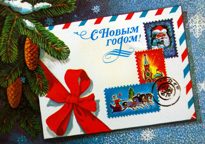 Поделка на новый год почтовая марка
